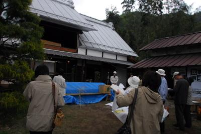 20080428_fukufuku_118